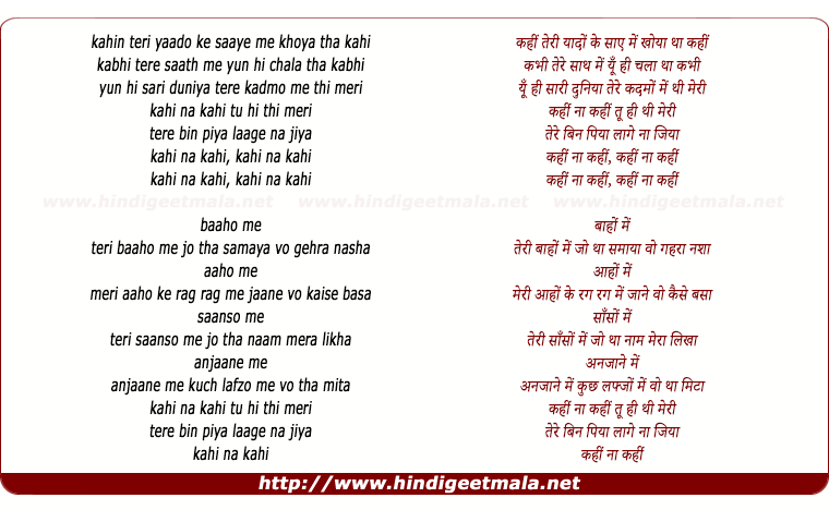 lyrics of song Kahi Na Kahi