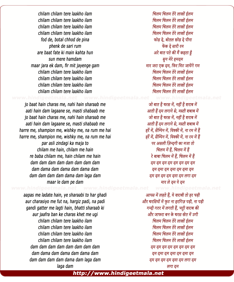 lyrics of song Charsi Anthem (Chillam Chillam)
