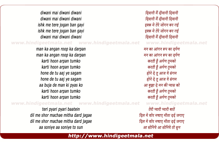 lyrics of song Diwani Mai Diwani
