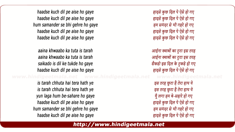 lyrics of song Haadse Kuch Dil Pe
