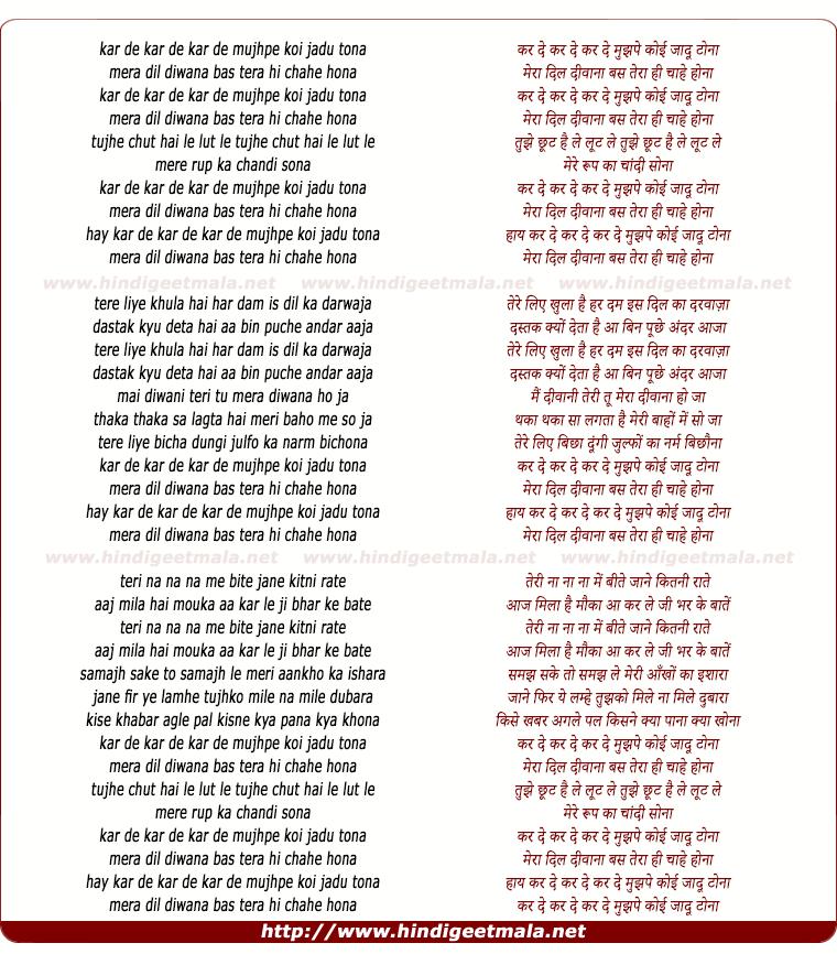 lyrics of song Kar De Jaadoo Tona