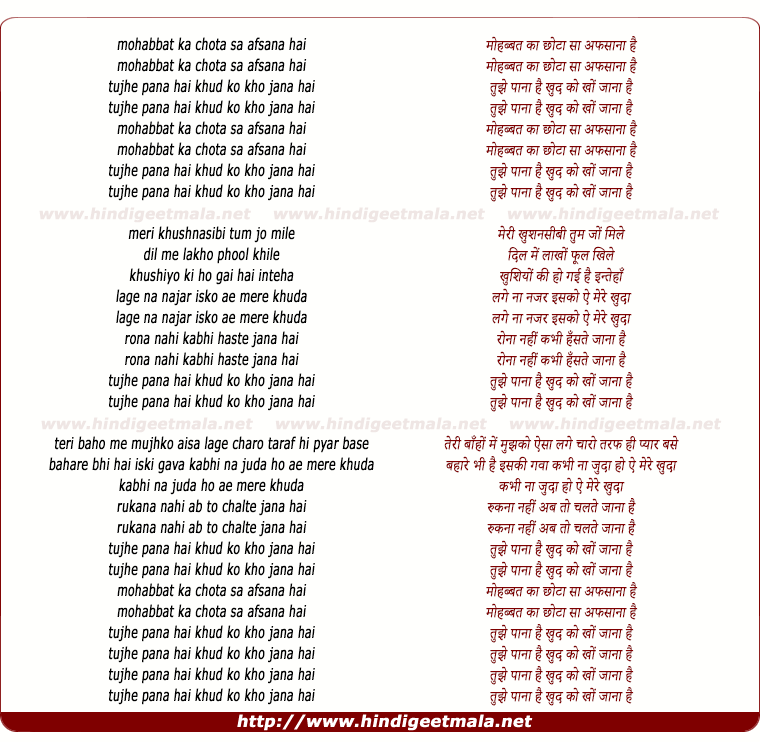 lyrics of song Mohabbat Ka Chhotasa Aafsana