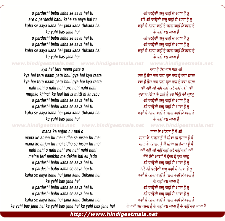 lyrics of song O Pardesi Babu