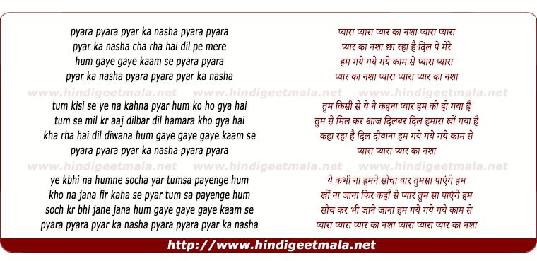 lyrics of song Pyara Pyara Pyar Ka Nasha