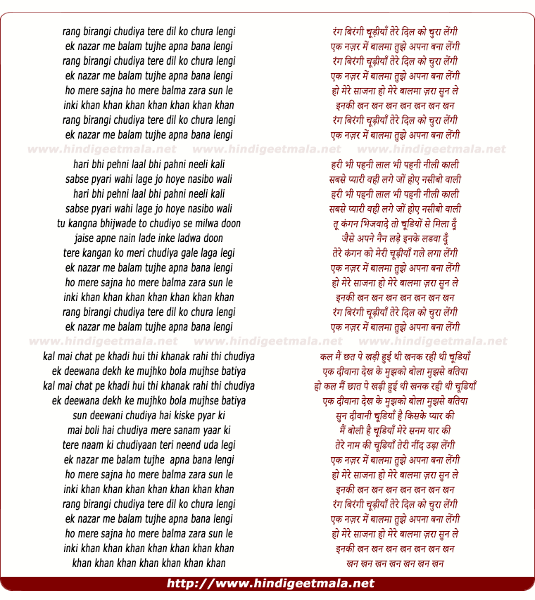 lyrics of song Rang Birangi Choodiya