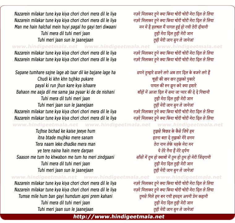 lyrics of song Nazre Milakar Tune Kya Kiya