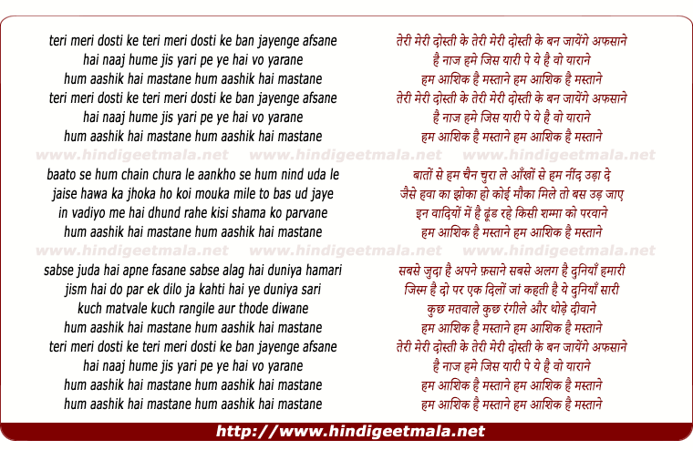 lyrics of song Hum Aashiq Hain Mastane