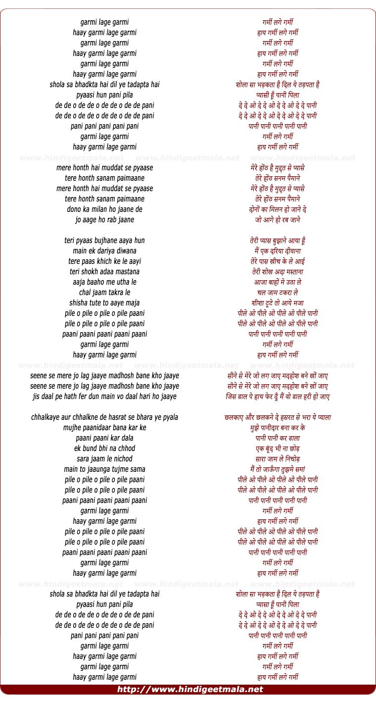 lyrics of song Garmi Lage Garmi, Pyaasi Hun Pani Pila