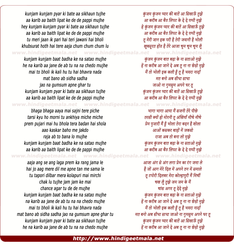 lyrics of song Kunjam Kunjam Pyar