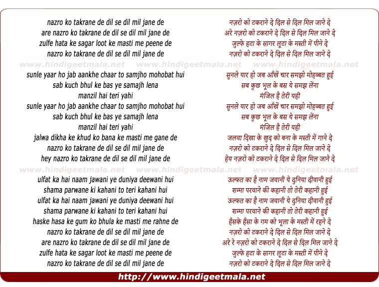 lyrics of song Nazro Ko Takrane De