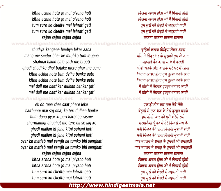 lyrics of song Kitna Achha Hota