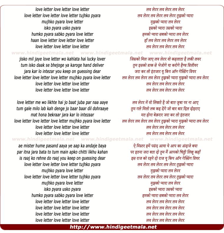 lyrics of song Love Letter Love Letter