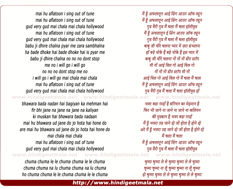 lyrics of song Main Hu Aflatoon