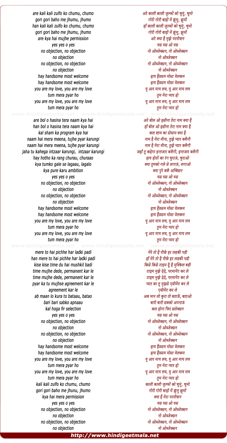 lyrics of song No Objection