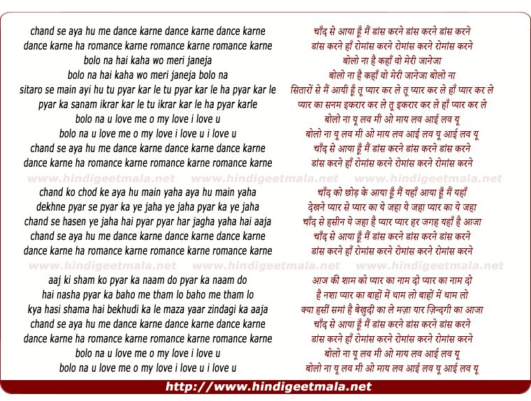 lyrics of song Chand Se Aaya Hoon