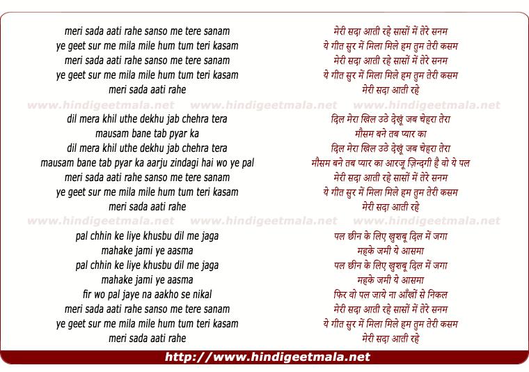 Ajeeb hai ye zindagi lyrics