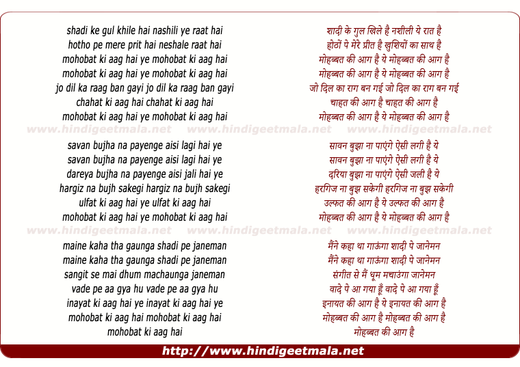 lyrics of song Mohabbat Ki Aag Hai