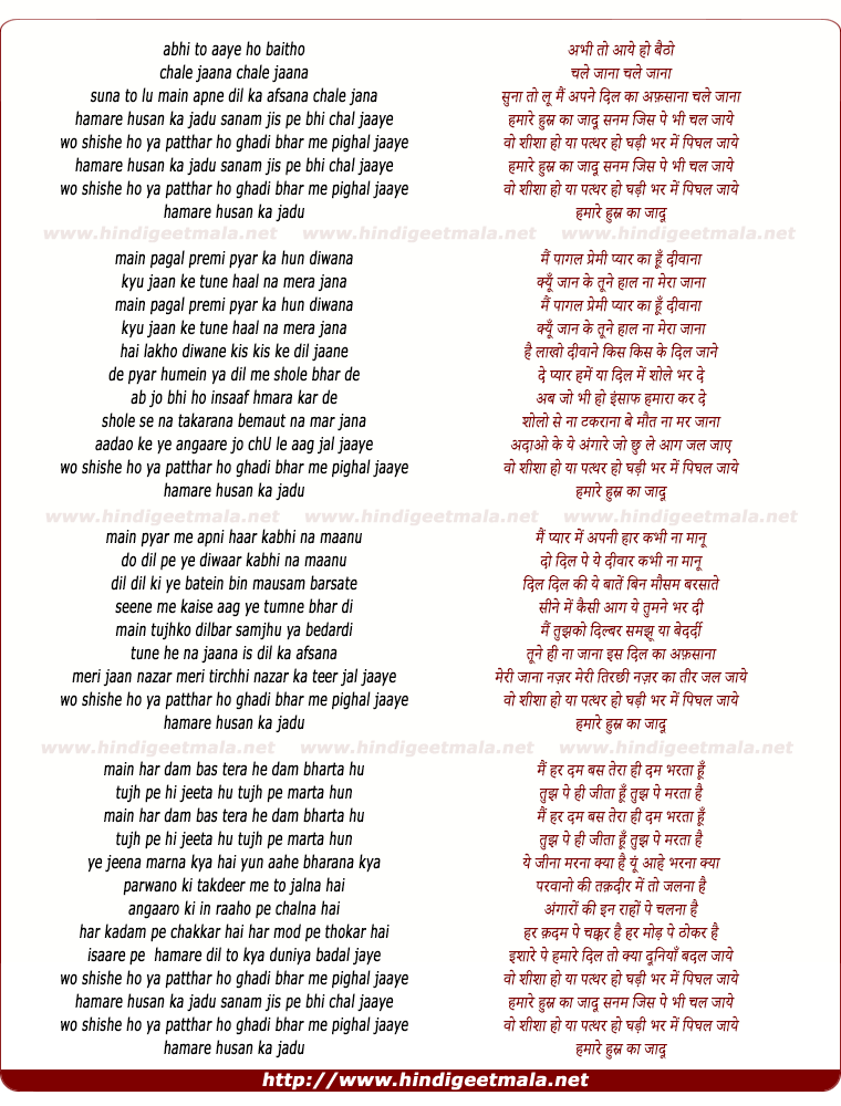 lyrics of song Humare Husn Ka Jadu