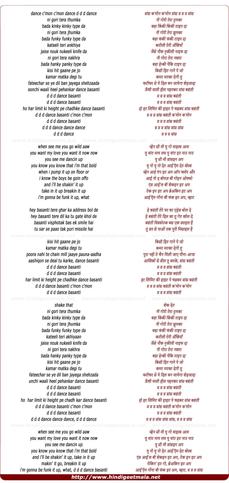 lyrics of song Dance Basanti