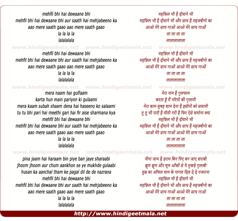 lyrics of song Mehfil Bhi Hai Deewane Bhi