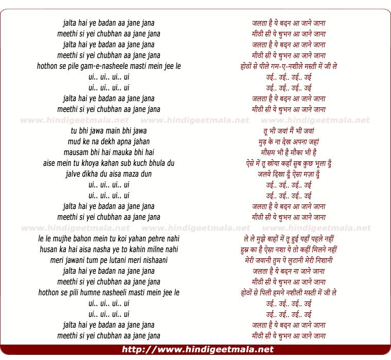 lyrics of song Jalta Hai Yeh Badan