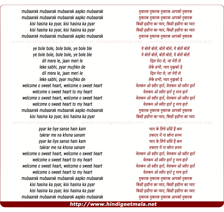 lyrics of song Mubaarak Mubaarak