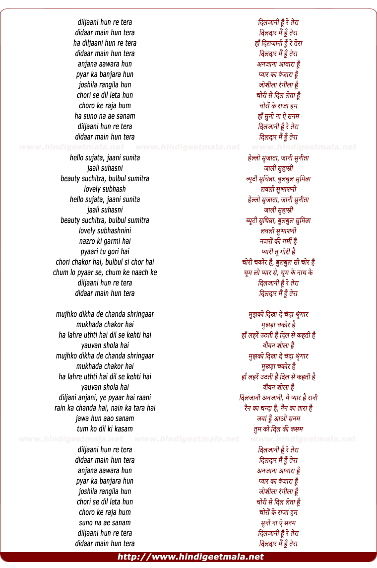 lyrics of song Dil Jaani Hu Mai Tera