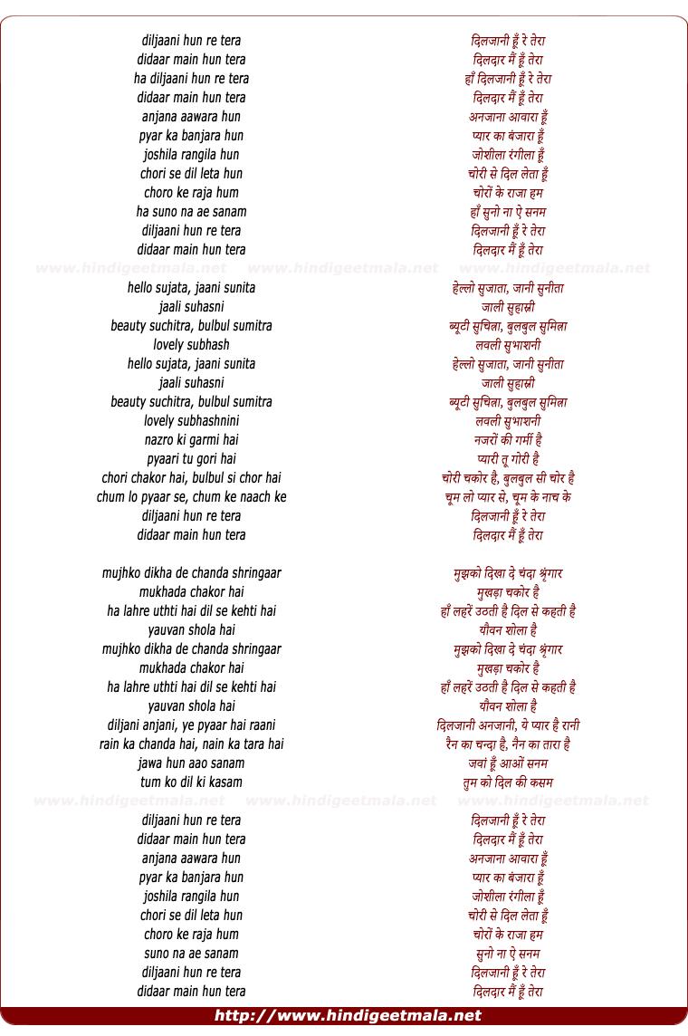 lyrics of song Dil Jaani Hu Mai Tera