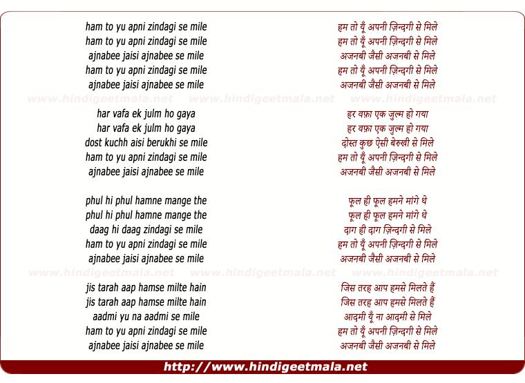 lyrics of song Ajnabee