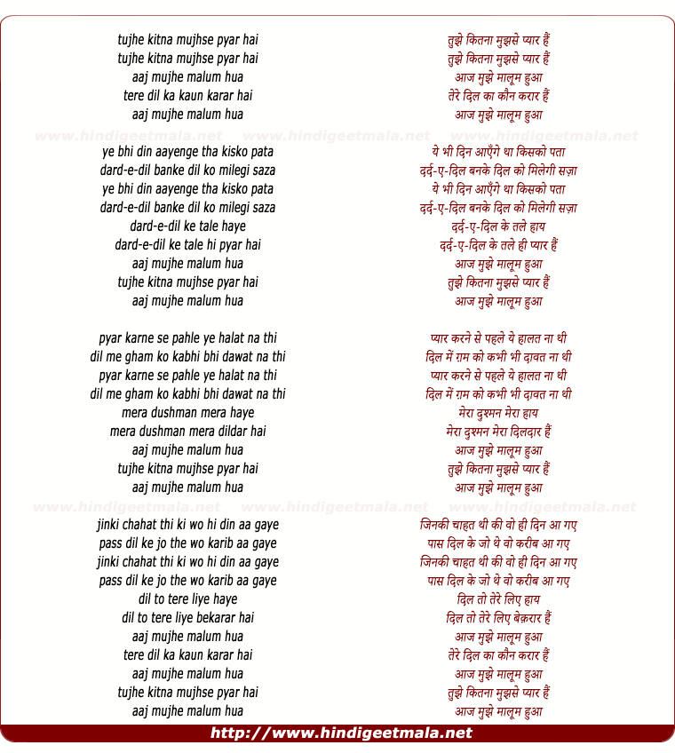lyrics of song Tujhe Kitna Mujhse Pyar (Ii)