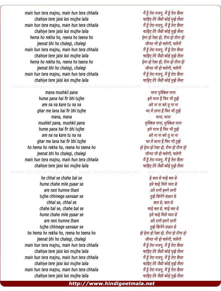 lyrics of song Main Hu Tera Majnu