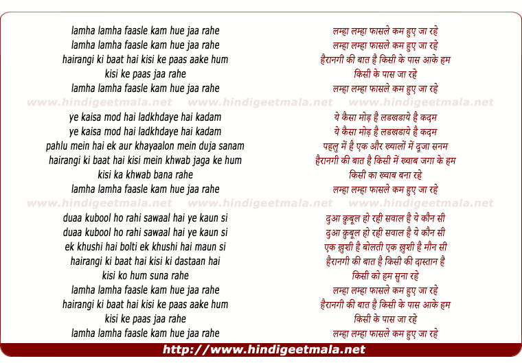 lyrics of song Lamha Lamha Faasle