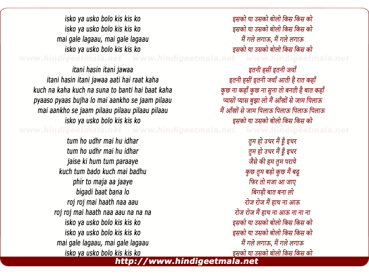 lyrics of song Isko Ya Usko