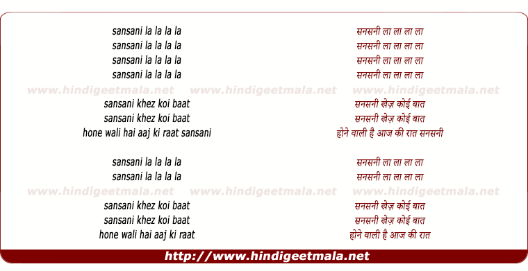 lyrics of song Sansani Khez Koi Baat