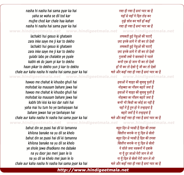 lyrics of song Nasha Hi Nasha Hai