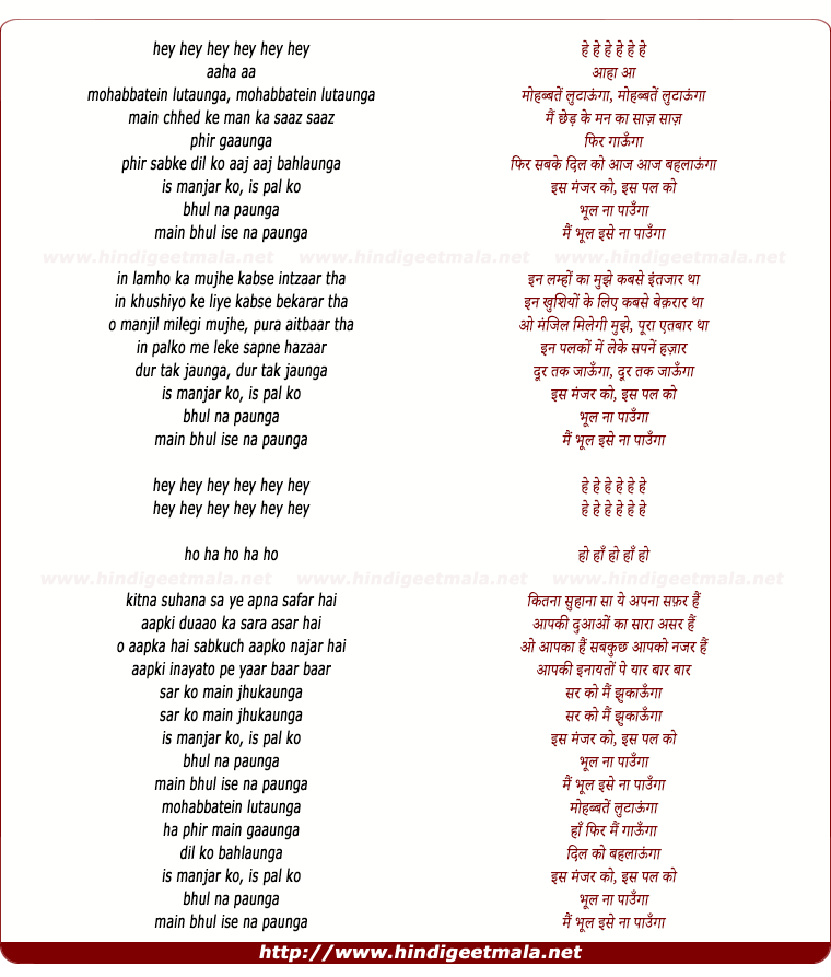 Abhijeet sawant songs download mohabbatein lutaunga download