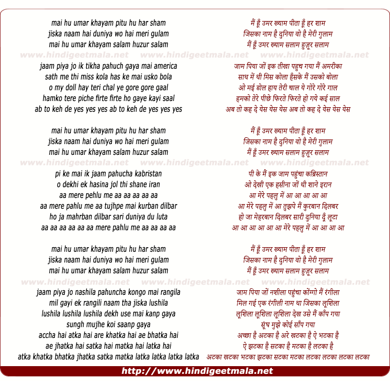 lyrics of song Main Hu Umar Khayyam