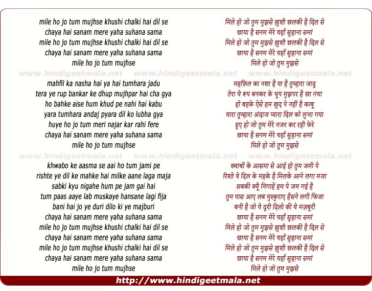 Tum Mera Hai Sanam Tum Mera Humdam Hindi Song