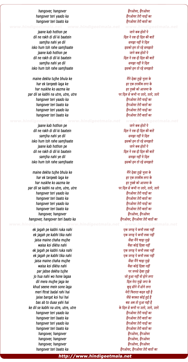 lyrics of song Hangover - Mba Swag