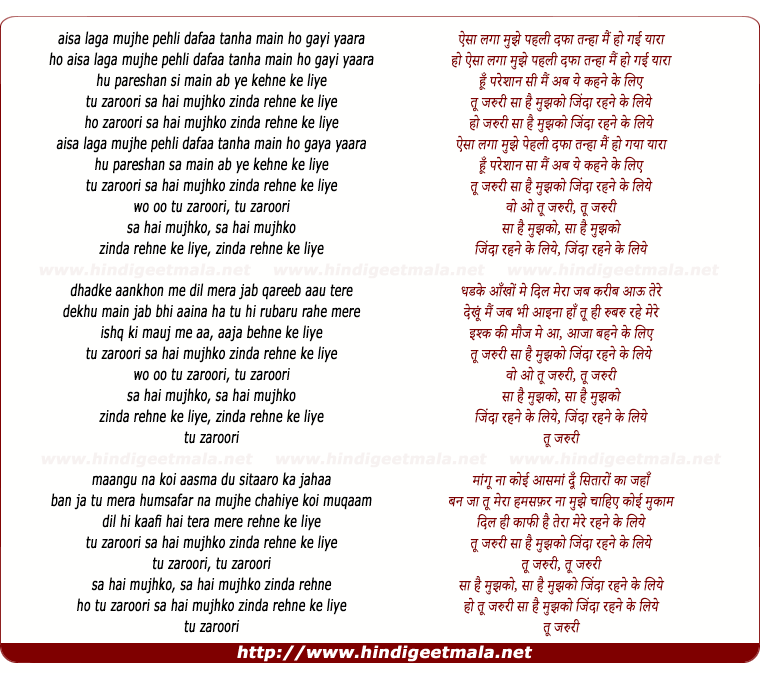 Humsafer lyrics