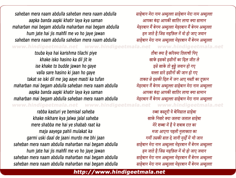 lyrics of song Saahebaan Mera Naam Abdullah
