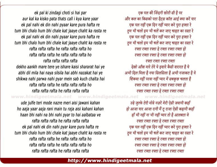 lyrics of song Raftaa Rafta
