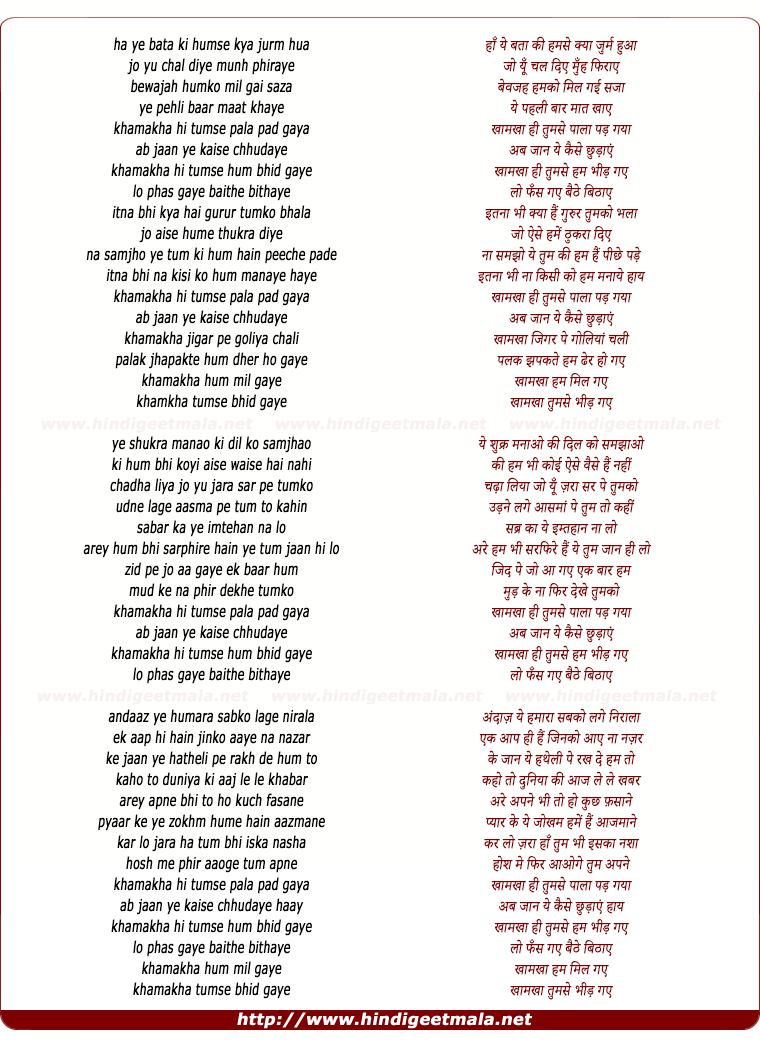 lyrics of song Khamakha (Krsna Version)