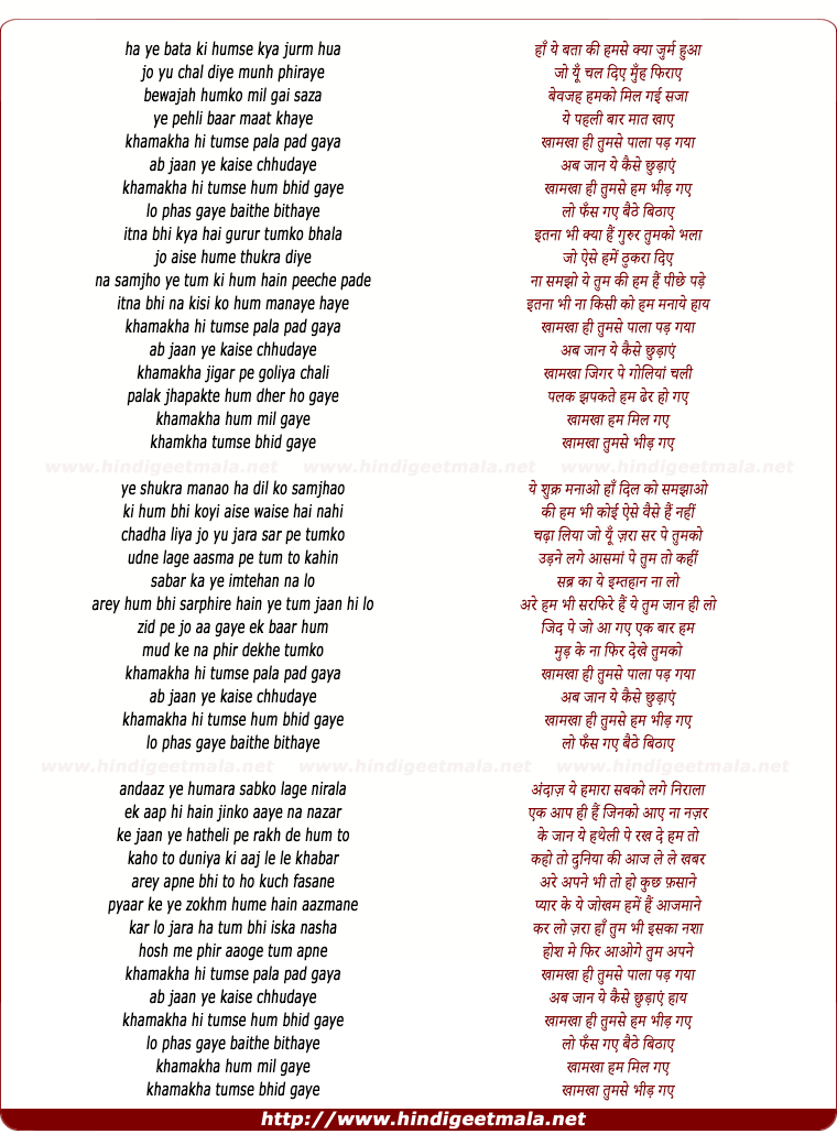 lyrics of song Khamakha (Mohit Version)