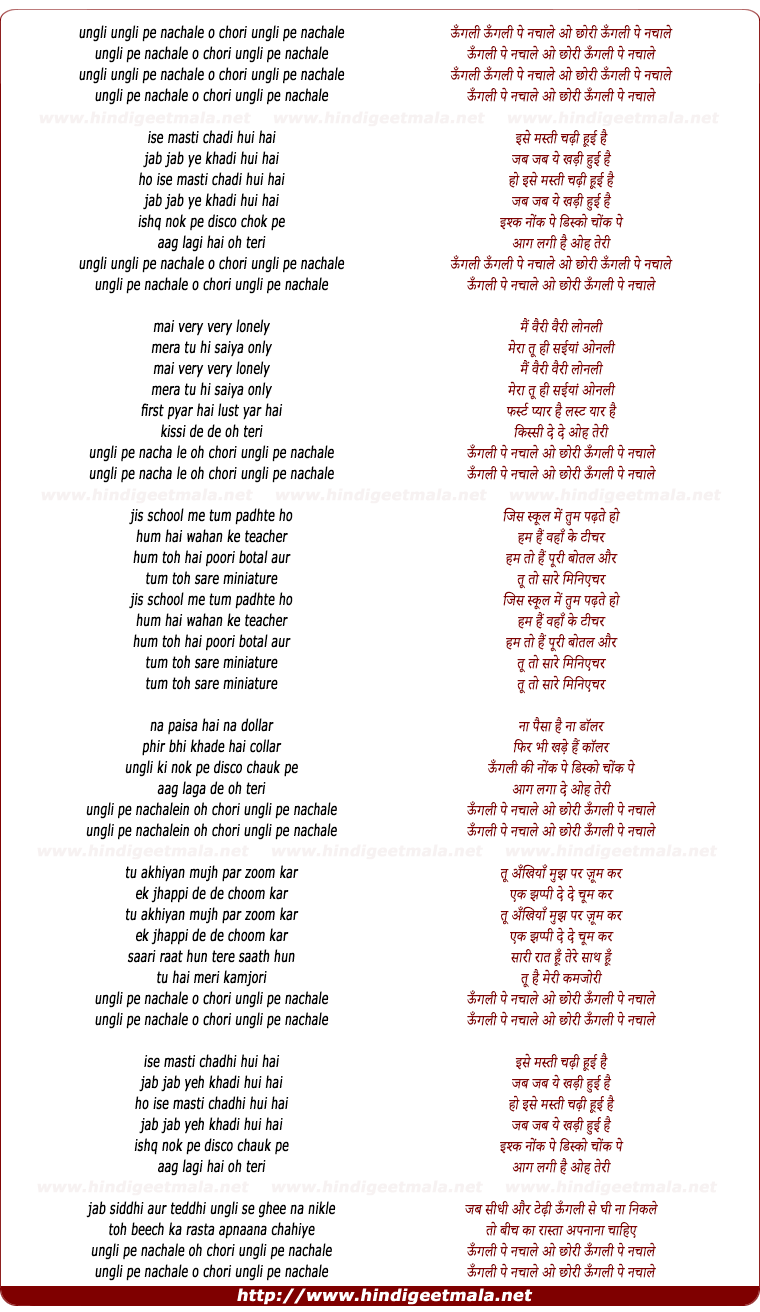 lyrics of song Ungli Pe Nachale