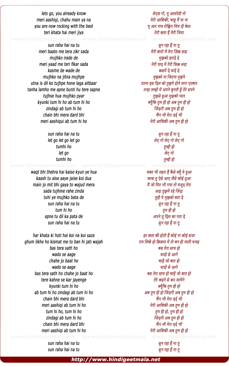 lyrics of song Aashiqui 2 (Mashup)