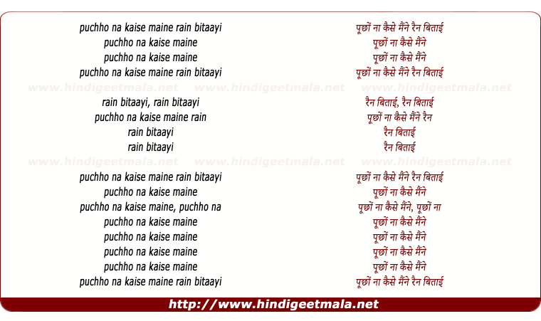 lyrics of song Puchho Na Kaise Maine Rain Bitayi (Sad)