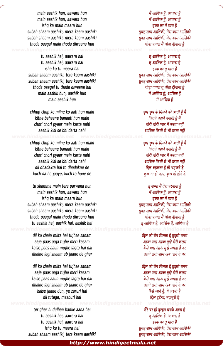 lyrics of song Mai Aashiq Hu Awara