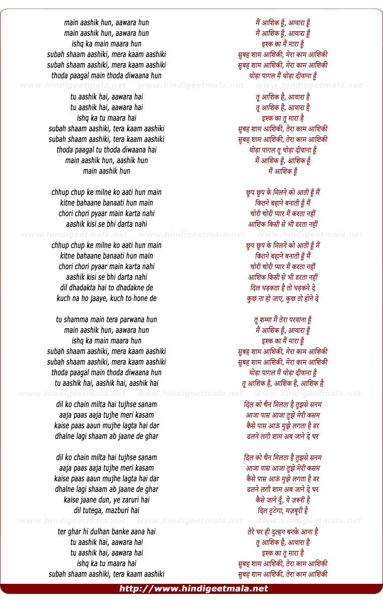 lyrics of song Mai Aashiq Hu Awara Hu