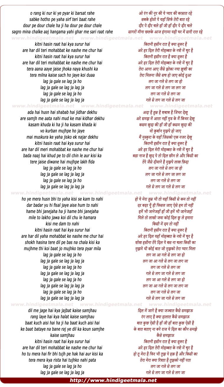 lyrics of song Lag Ja Gale Se